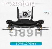 JJRC H68G drone photo 15