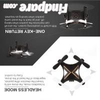 TKKJ L602 drone photo 8