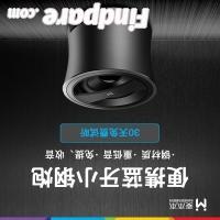 ZiMAi P60 portable speaker photo 1