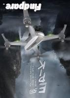 JJRC X5 drone photo 1