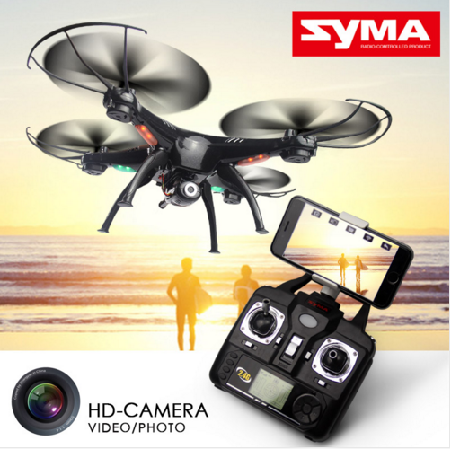 syma drone - chinese drones 2016