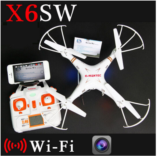 x6sw drone - chinese drones 2016