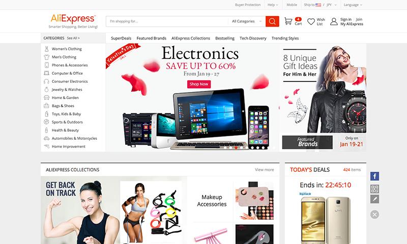 Aliexpress.com screenshot