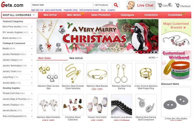 Gets.com screenshot