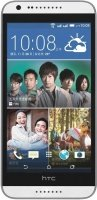 HTC Desire 620G smartphone