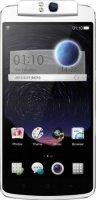 Oppo N3 price comparison