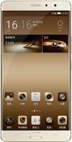 Gionee M6 Plus price comparison