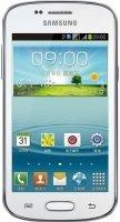 Samsung Galaxy Trend II smartphone