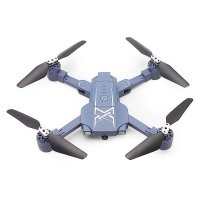BAO NIU HC629W drone price comparison