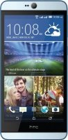 HTC Desire 826 16GB smartphone