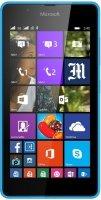 Microsoft Lumia 540 price comparison