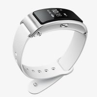 Huawei B3 Sport smart band price comparison