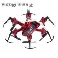 JJRC H20 drone price comparison
