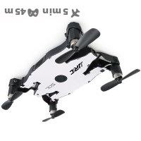 JJRC H49 drone price comparison