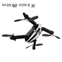 Helicute H821HW drone price comparison