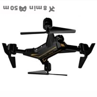 Parrokmon KY601 drone price comparison