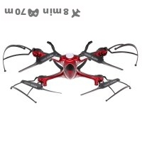 GoolRC GoolSky T6 drone price comparison
