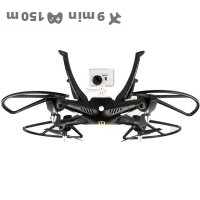 HUANQI 899B drone price comparison