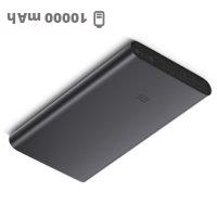 Xiaomi Mi PLM02ZM 2 power bank price comparison