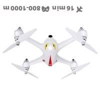 MJX Bugs 2 B2C drone price comparison