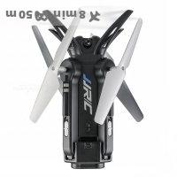 JJRC H51 drone price comparison
