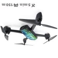 JJRC H55 drone price comparison