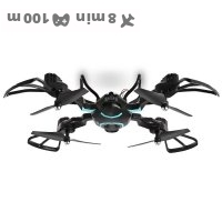 QI ZHI TOYS QZ - S8 drone price comparison