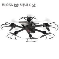 MJX X600 drone price comparison