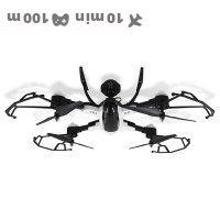 Jinye toy SONGYANG SY - X33 drone price comparison