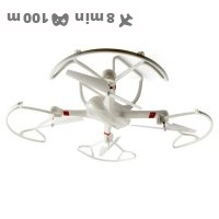 Mould King Super X 33040A drone price comparison