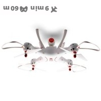 Syma X8SC drone price comparison