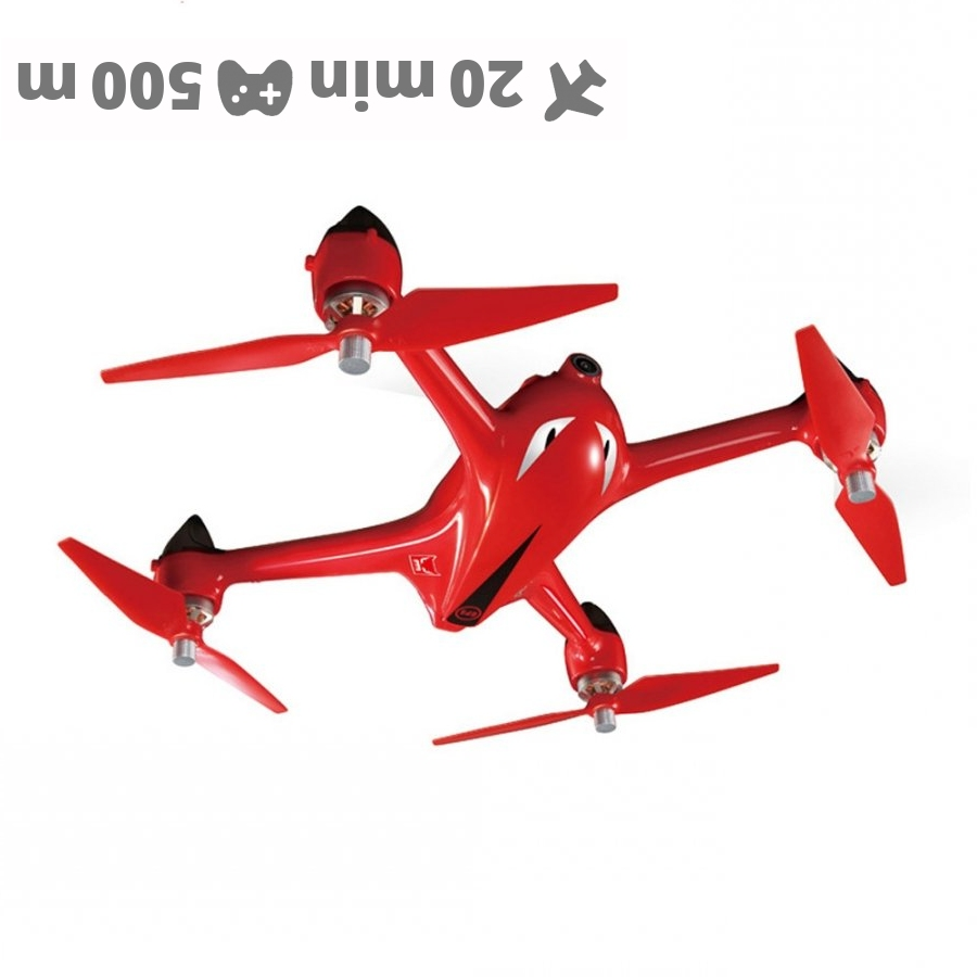 MJX Bugs 2 B2W drone