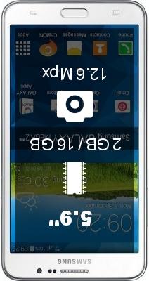 Samsung Galaxy Mega 2 2GB 16GB smartphone