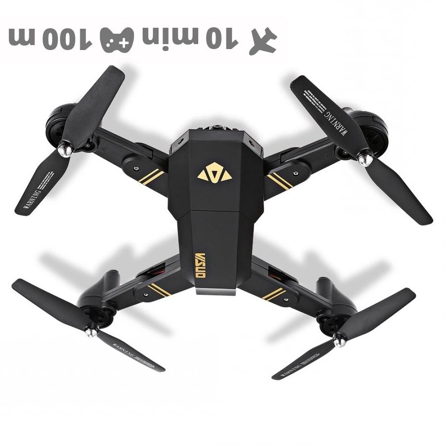 TIANQU XS809W s drone
