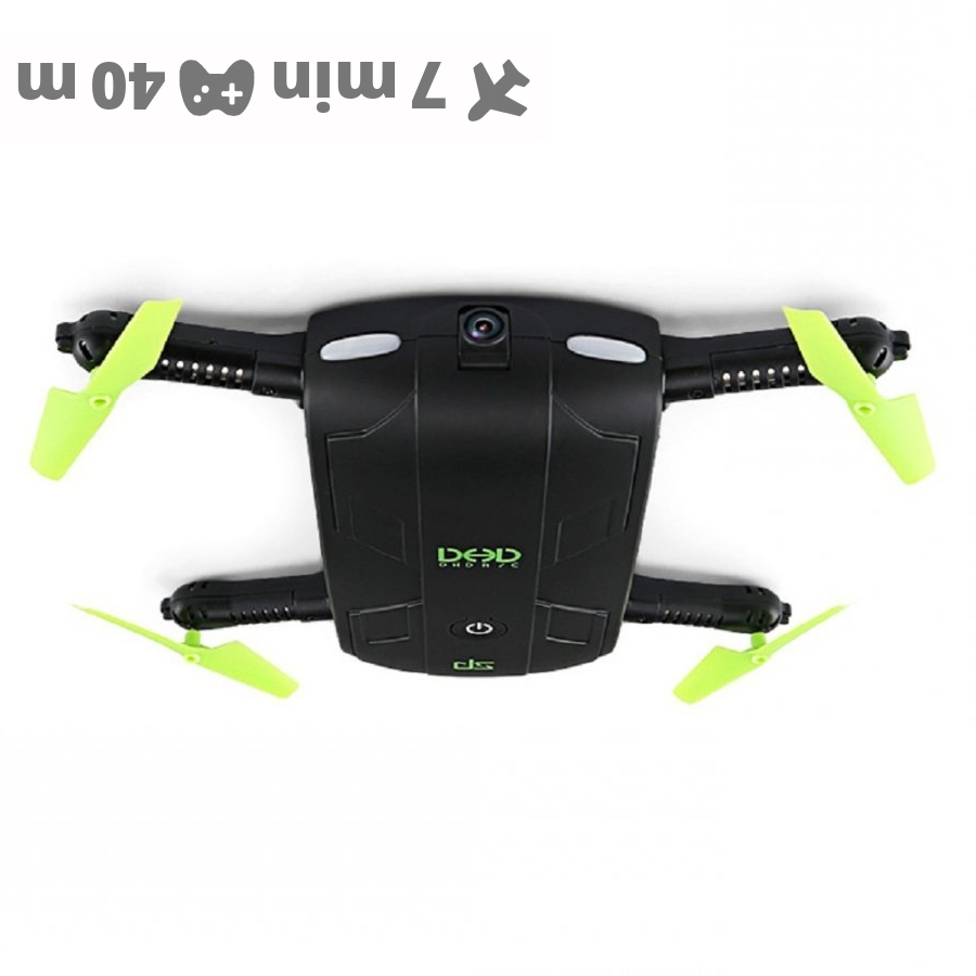 DHD D5 Mini drone