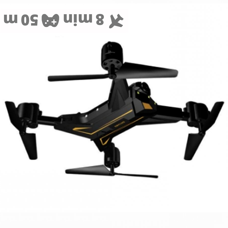 Parrokmon KY601 drone
