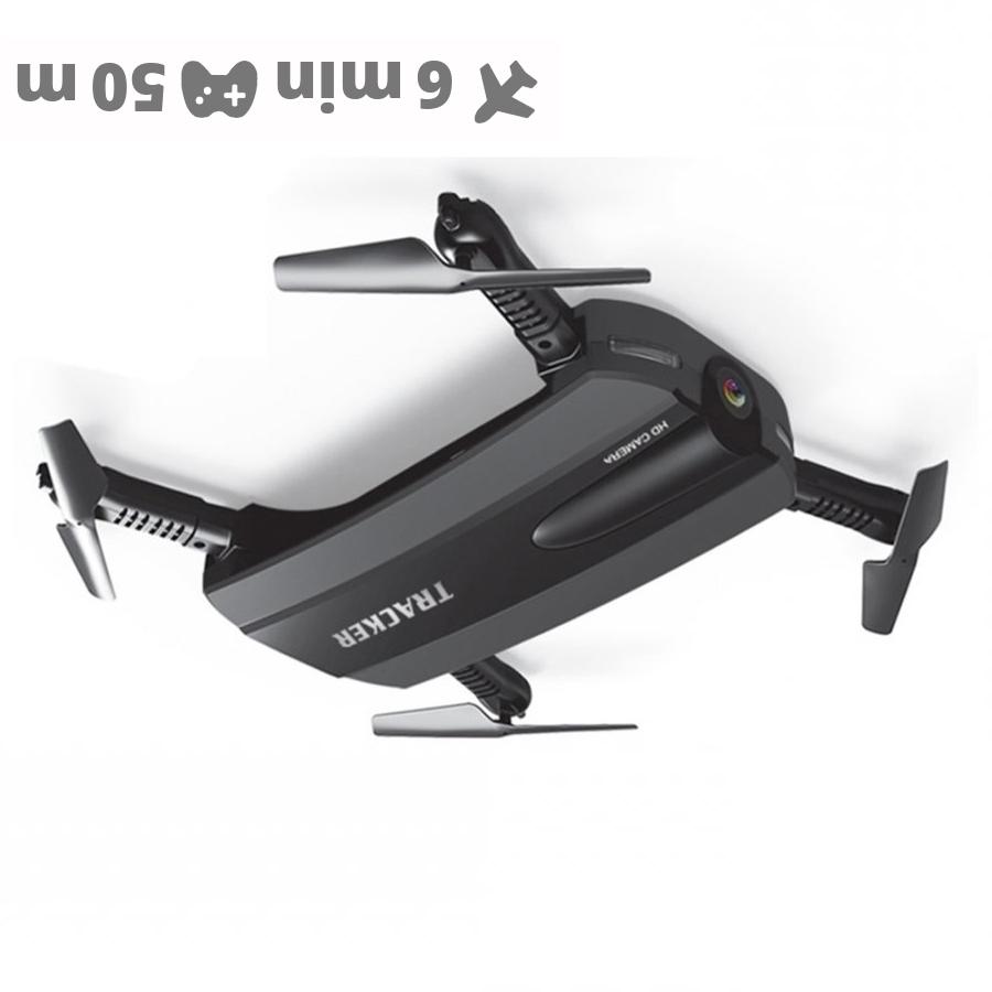 JXD 523 drone
