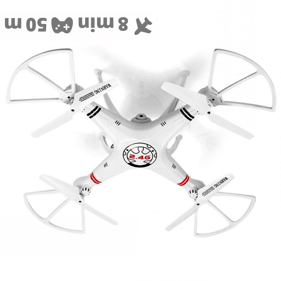 SKRC DM96 drone