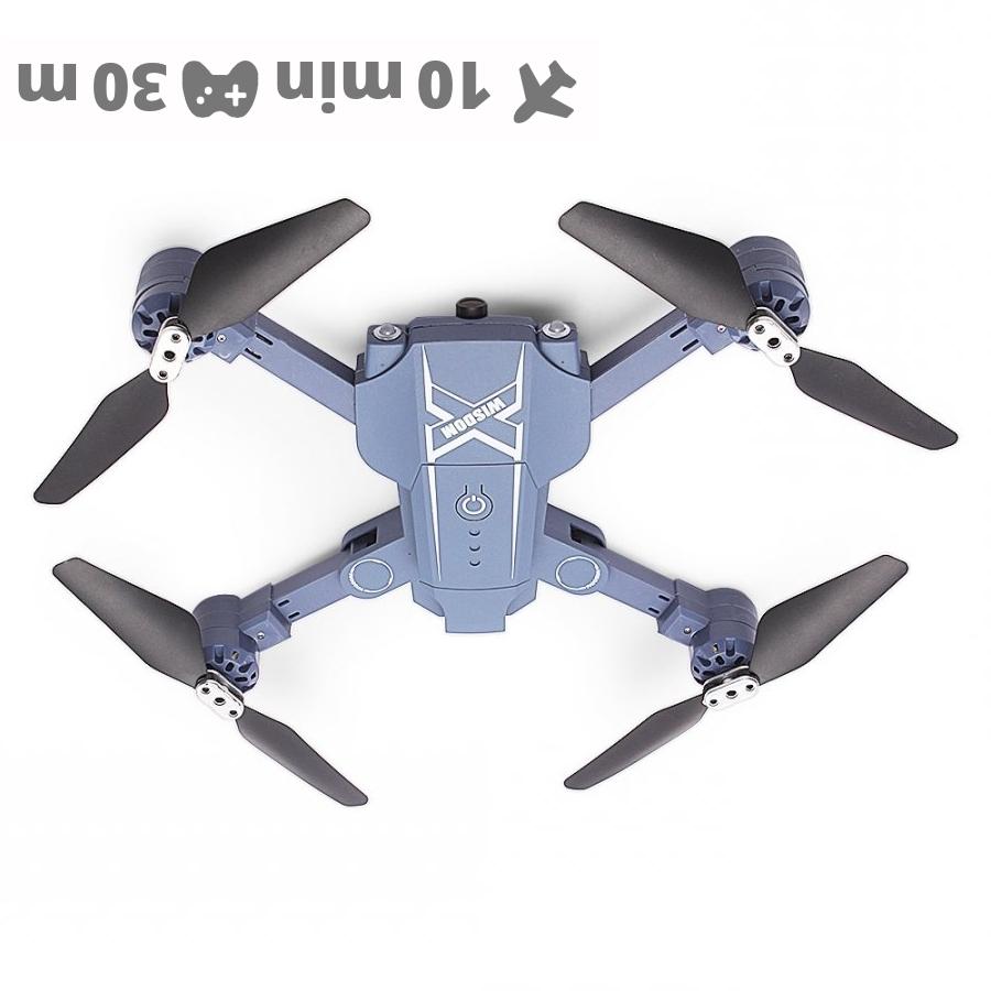 BAO NIU HC629W drone