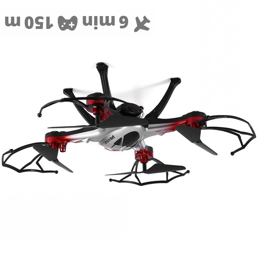 JJRC H29G drone