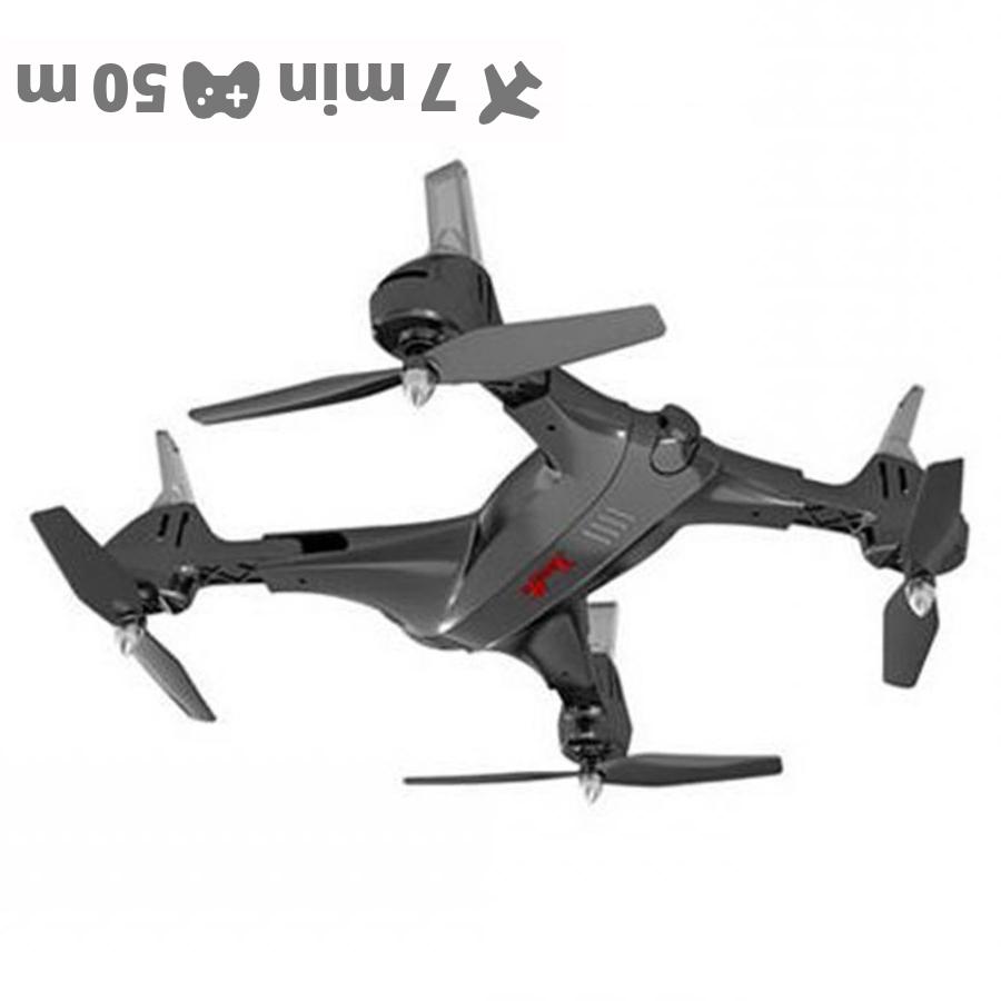 XiangYu XY017HW drone