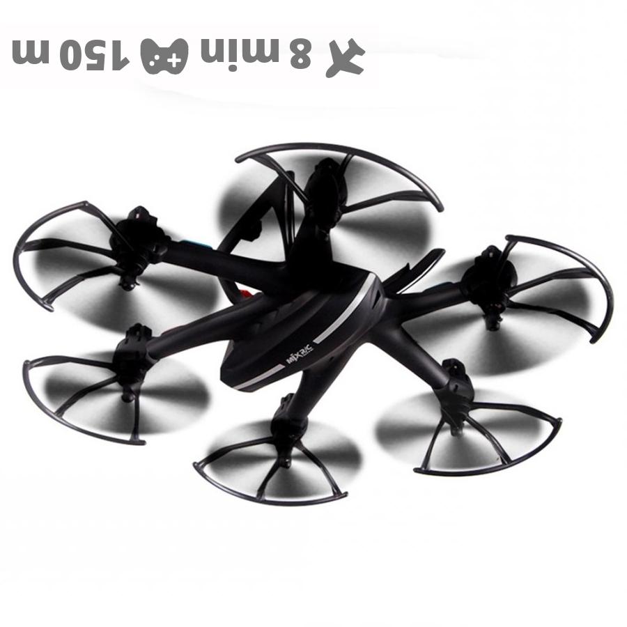 MJX X800 drone