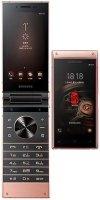 Samsung W2019 smartphone