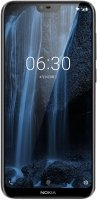 Nokia X6 4GB 32GB TA-1099 smartphone price comparison