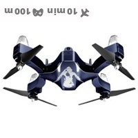 TIANQU XS811 drone price comparison