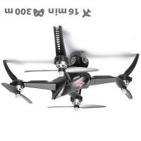 MJX Bugs 5W drone price comparison
