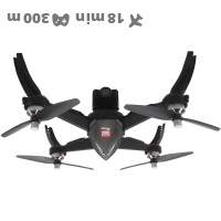 MJX B5W drone price comparison