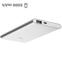 Xiaomi PLM10ZM power bank price comparison