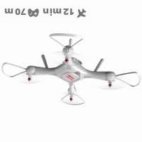 Syma X25 PRO drone price comparison