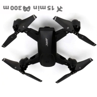 JJRC H78G drone price comparison